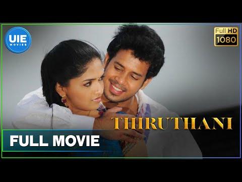 Thiruthani Tamil Full Movie