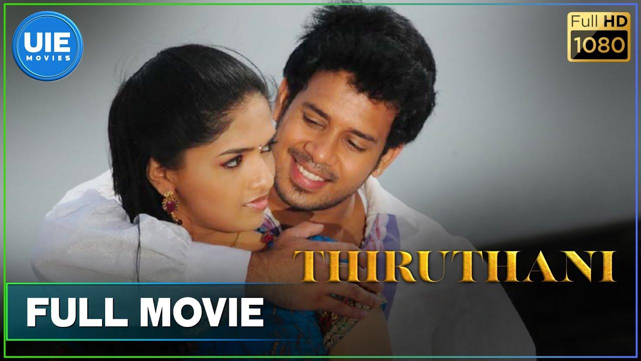 Download Thiruthani Tamil Full Movie