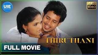 Thiruthani Tamil Full Movie