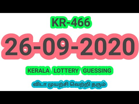 26-09-2020 | Karunya  Lottery KR-466  | Kerala Lottery Guessing And Chart | Today Guessing Only