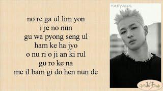 Cover images Taeyang - Wedding Dress (Easy Lyrics)