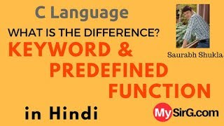What is the difference between Keywords and Predefined Functions in C language Hindi