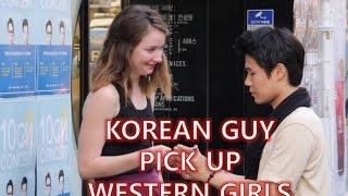 Repeat youtube video 한국남자가 서양여자 번호따기 Korean Guy Pick Up Western Girls