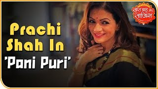 TV actress Prachi Shah to join the star cast of serial 'Pani Puri'