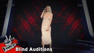 Αλκμήνη Ορφανού - Unfaithful | 17o Blind Audition | The Voice of Greece