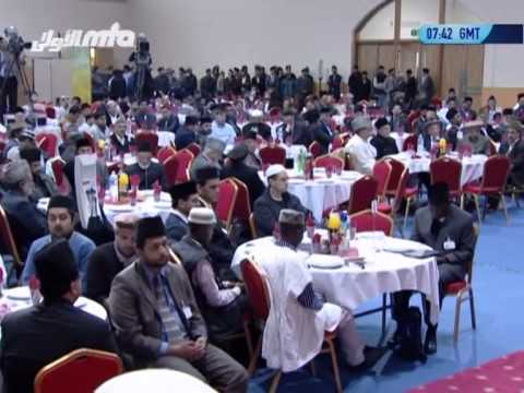 MTA Conference 2013 with Hazrat Mirza Masroor Ahmad (Khalifa of Islam)