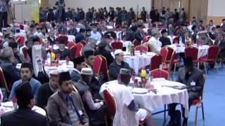 MTA Conference 2013 with Hazrat Mirza Masroor Ahmad (Khalifa of Islam)