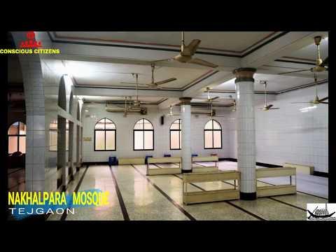 Tejgaon Industrial Area Mosques #Asaduzzaman Khan Kamal MP #Development #Dhaka-12