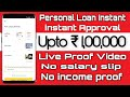 instant-personal-loan-document-aadhar-card-and-pan-only-apply-fee-second-live-proof