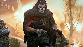 CAMUFLAJE de ORO en *NUEVO* ARMA! Modern Warfare