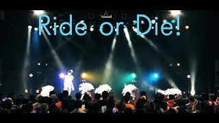 2018/07/15 smile☆star新曲「Ride or Die!」のフリ動画です。 チーム別...