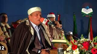 تلاوة تاريخية للشيخ د. أحمد نعينع في المؤتمر الدولي الثامن عشر لتلاوة القرآن الكريم بنغلاديش-٢٠١٨