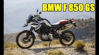 BMW F850GS Обзор мотоцикла от Freebiker.ru