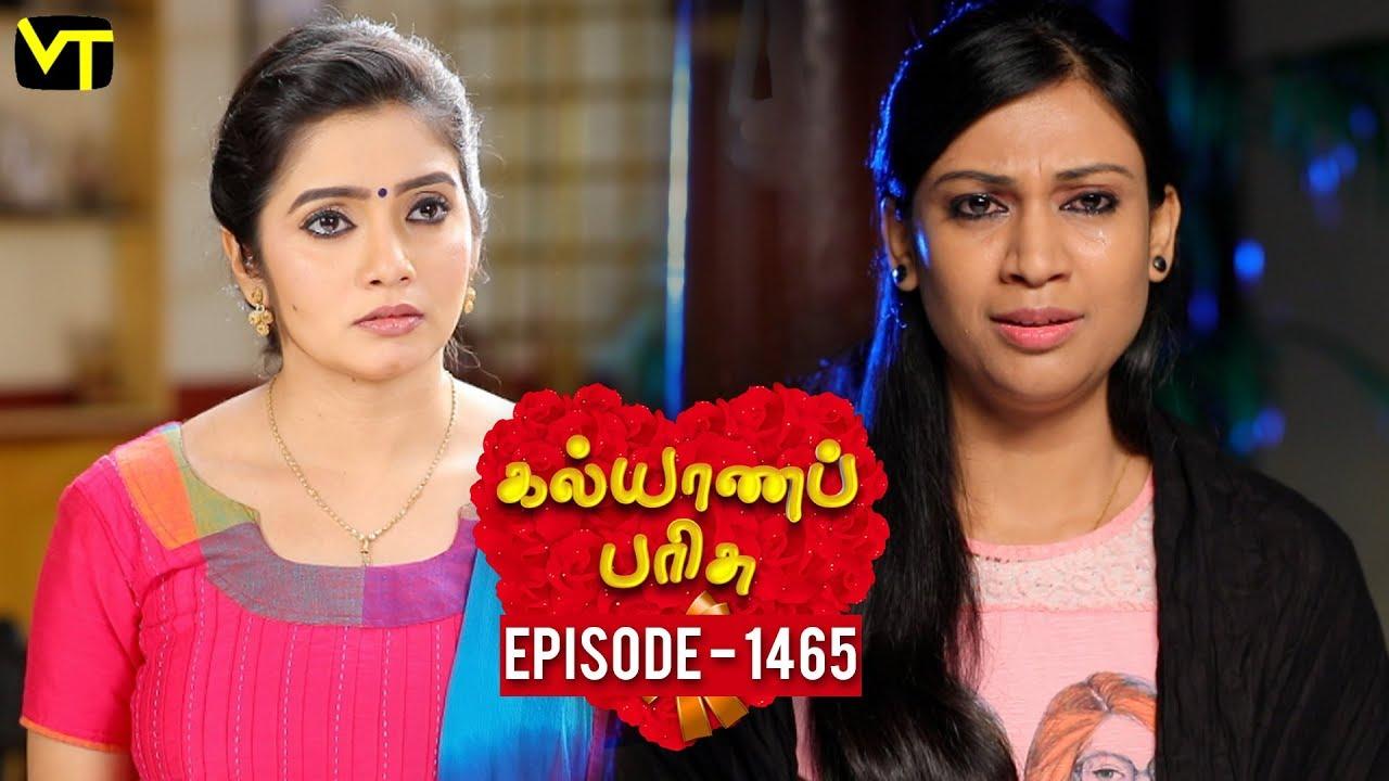 KalyanaParisu 2 - Tamil Serial | கல்யாணபரிசு | Episode 1465 | 22 December  2018 | Sun TV Serial