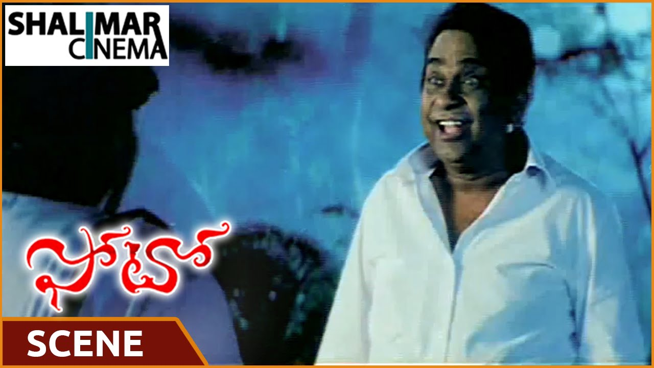 Photo Movie || Brahmanandam As Ghost Superb Comedy Scene || Anand ...