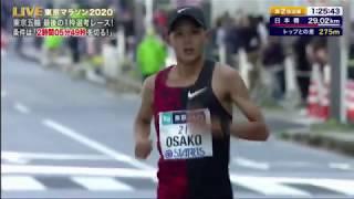 2020 Tokyo Marathon Full Video