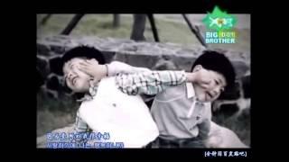 김종국 Kim Jong Kook《星星,风,阳光和爱情》金钟国(2005年) 《明白》 张栋梁 (2006年)