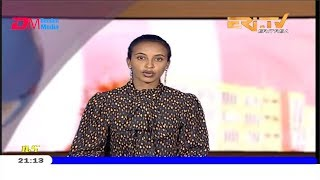 ERi-TV, Eritrea - Tigrinya Evening News for October 20, 2019