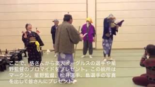 2012年12月2日の仙台市青葉区東六民生委員研修会での寸劇。