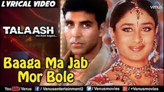 Baaga Ma Jab Mor - Lyrical Video   Talaash   Bollywood Romantic Songs   Akshay Kumar, Kareena Kapoor