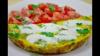 Омлет с брокколи и грибами. Очень вкусный!!! Appetito