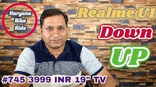 #745 Realme U1, Router 4C, ROG Unboxing, Jio No 2, Galaxy C,  Google Live Location