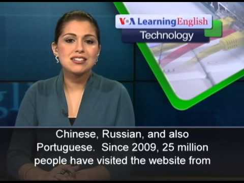 World Digital Library Serves Millions