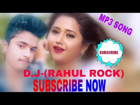 Chhalkata Hamaro Jawaniya Mp3 By DJ Rahul Rock