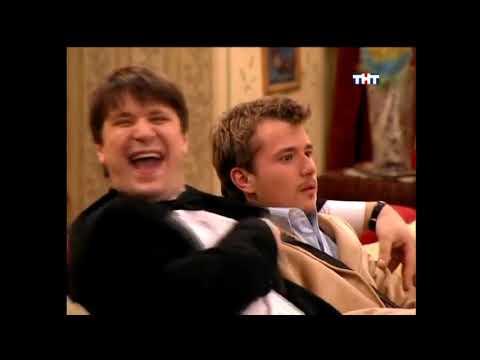 Счастливы вместе   2 сезон 130 129 130 131 132 133 серия