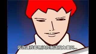 Onion Man   動畫中二台詞大匯集