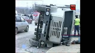 Две трагедии на  дороге в Москве 19.11.2012