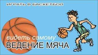 Чумавой баскетбол, 19, уроки и правила стрит бола, игра на одно кольцо, баскетбол на двоих, игра,