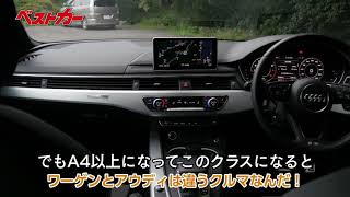 【ベストカー】水野和敏が斬る!! #26 ミドルクラスサルーンは日本車が世界に負けてはいけない