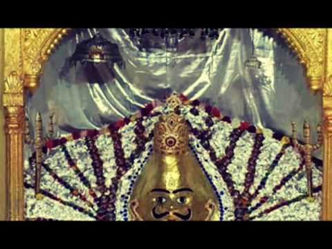 Bhomiya ji maharaj - Aarti