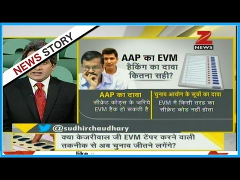 DNA: AAP shows 'live demo' on EVM tampering in Delhi Assembly