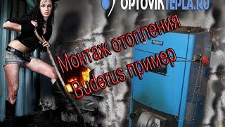 видео монтаж отопления в москве