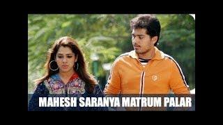 Mahesh, Saranya Matrum Palar |Tamil Full Movie | Santhanam | Sakthi Vasu | Sandhya