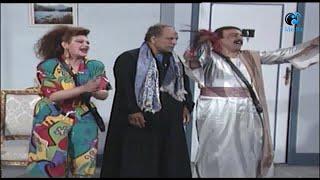 مسرحية فندق  المجانين - masrhiat el maganen hotel