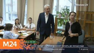 Москва открывает доступ к библиотеке МЭШ всему миру - Москва 24
