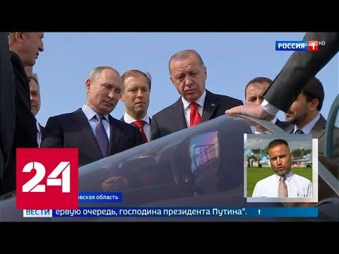 """Путин на """"МАКС-2019"""""""