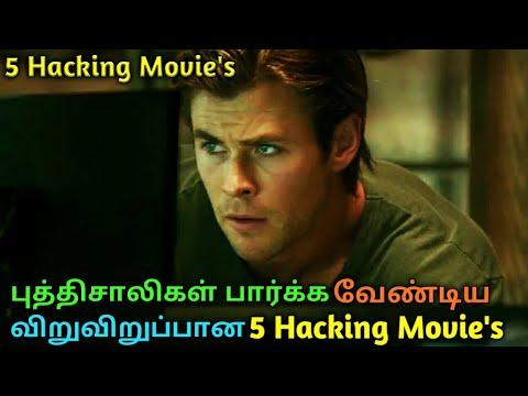 5 Hollywood Best Hacker Movies Must Watch in Tamil | Jillunu oru kathu