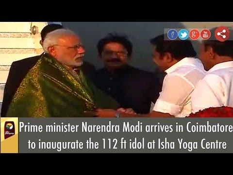 Prime minister Narendra Modi arrives in Coimbatore