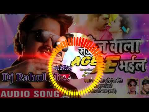 Sej Wala Age Bhail Na Hit Bhojpuri Dj Song | Dj Rahul Dhaurua Bazaar