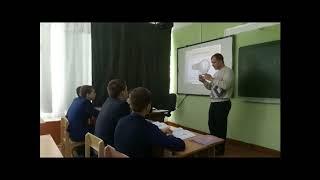 Урок технологии 8 класс Электроосветительные приборы