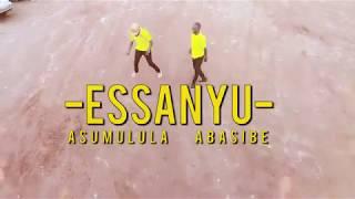 Dr Brian Ddumba ft Wilson Bugembe - Essanyu [ Asumulula abasibe ] - music Video