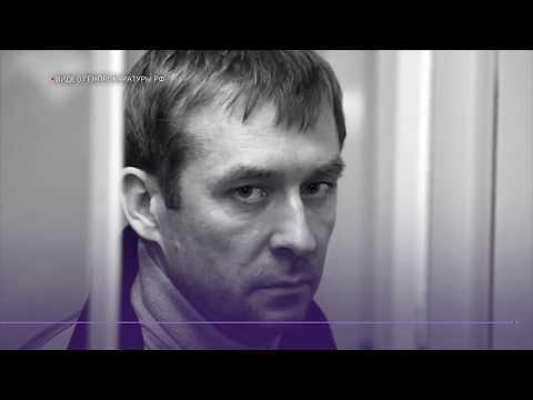 Свидетель на суде назвал собственника найденных у полковника Захарченко миллиардов