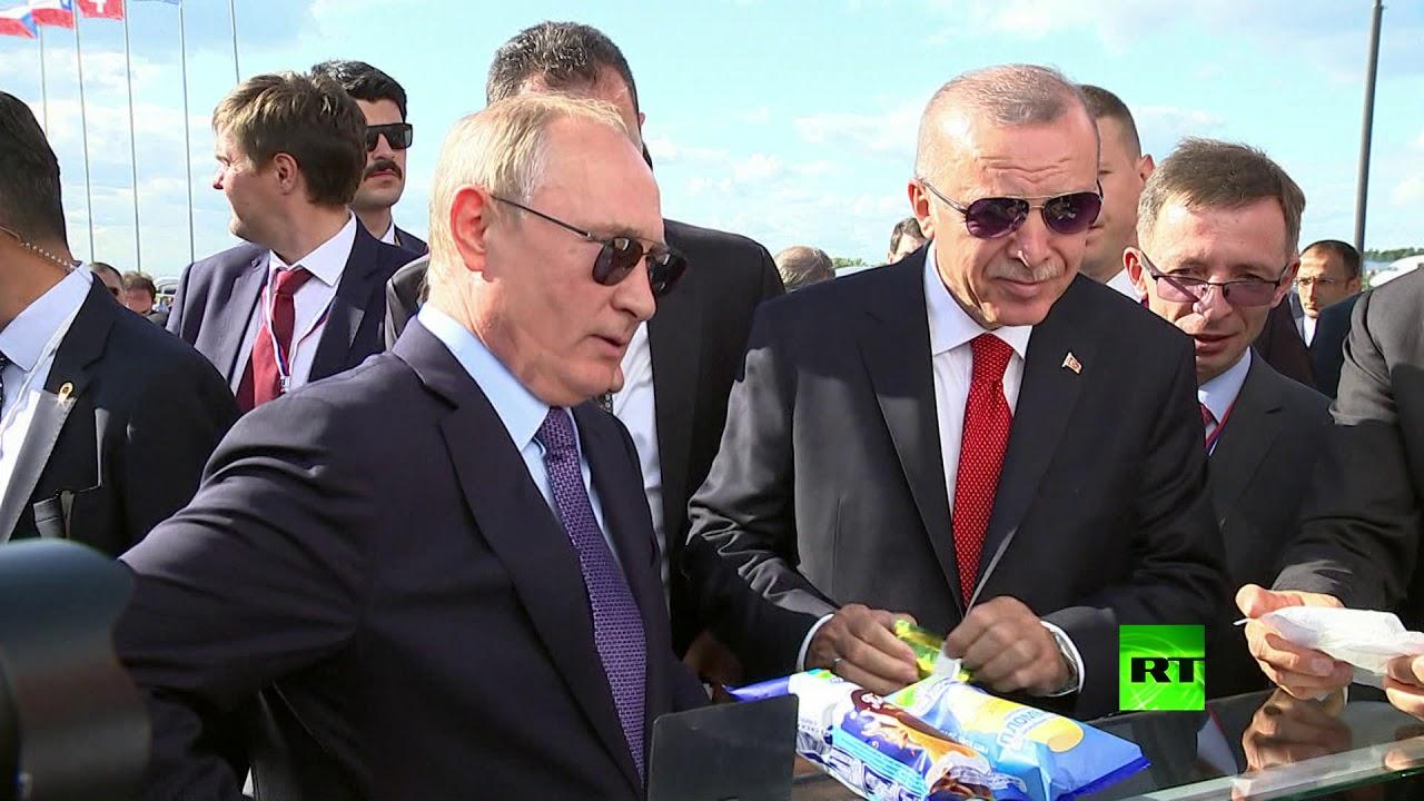 """بوتين يشتري """"آيس كريم"""" لأردوغان"""