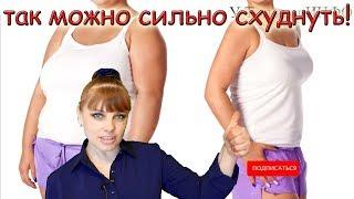 постер к видео ВРАГ ЖИРА!!! Виноградная диета тебе в помощь за 4 дня минус 4 кг !!!