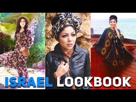 Travel Lookbook: ISRAEL! | Charisma Star