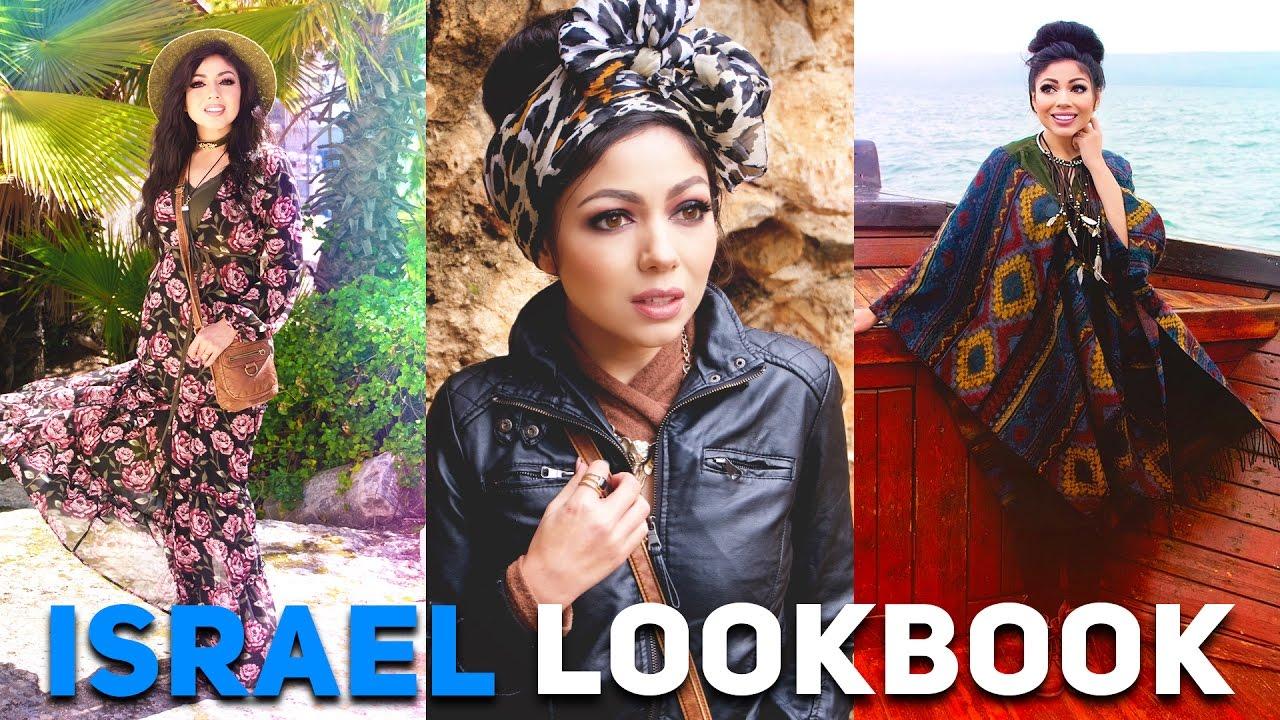 travel-lookbook-israel-charisma-star